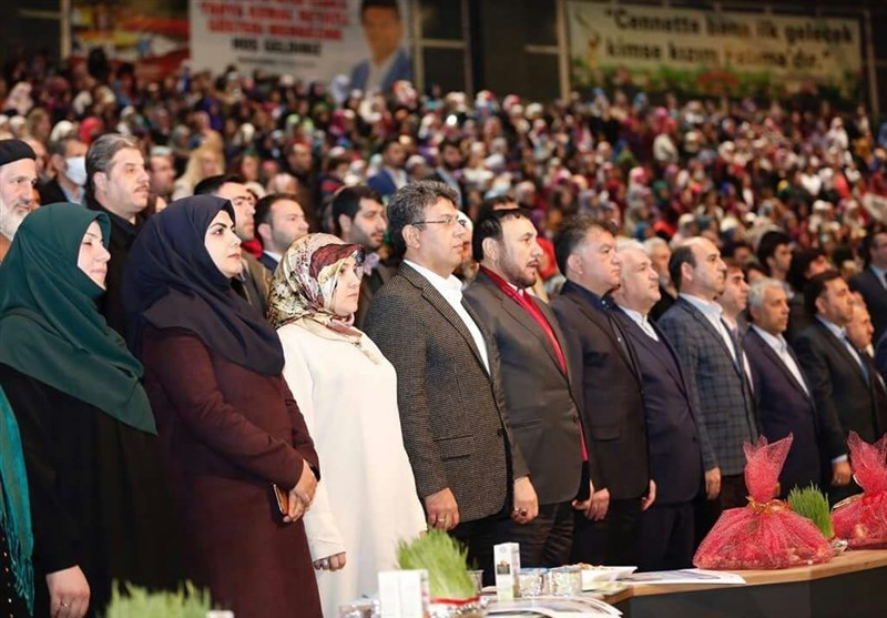 جشن ولادت حضرت زهرا ترکیه استانبول