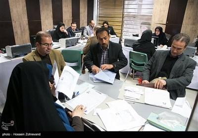 ثبت نام داوطلبان انتخابات شورای شهر تهران(1)