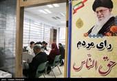 263 نفر برای شرکت در انتخابات شوراهای استان مرکزی ثبت نام کردند