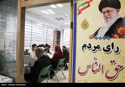 اولین روز ثبتنام انتخابات شورای شهر تهران