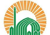 دفتر آستان قدس رضوی در استان گیلان