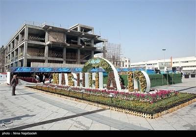 المان های نوروزی در مشهد