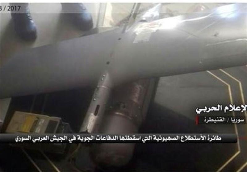 سوریا تُسقط طائرة تجسس صهیونیة+ الصور والمواصفات