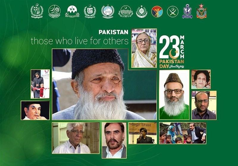 محب وطن پاکستانی؛ وہ جو دوسروں کیلئے جیتے رہیں اور وہ جو ہمیشہ یاد رہیں گے