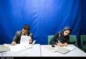 دومین روز ثبتنام انتخابات شورای شهر تهران