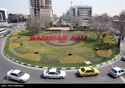 عید نوروز پر مشہد شہر کی تزئین و آرائش
