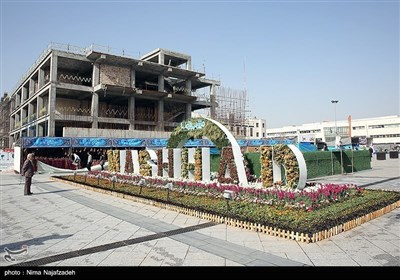 عید نوروز پر مشہد شہر کی پھولوں سے تزئین و آرائش