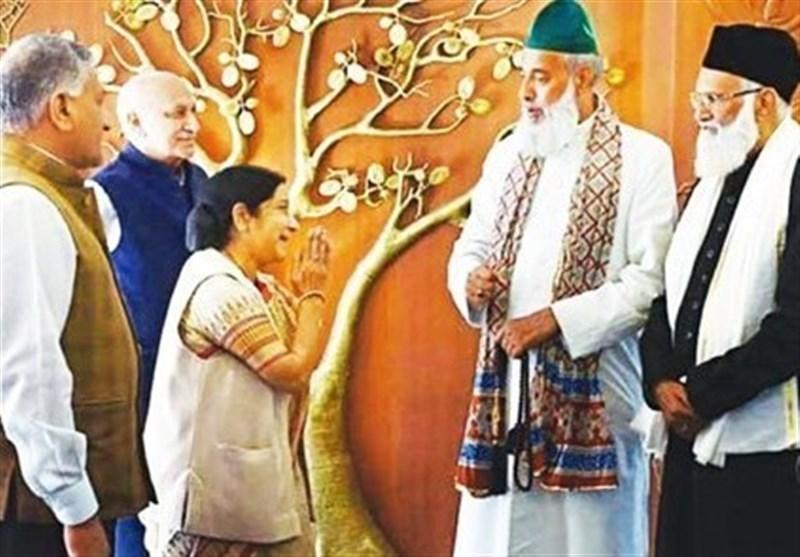 بھارتی علما