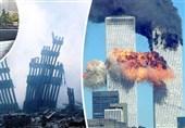 چرا القاعده یازده سپتامبر را برای حمله به آمریکا انتخاب کرد؟