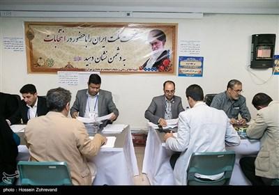 آغاز ثبتنام از داوطلبان انتخابات شوراهای شهر
