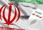 اولین جلسه هیئت نظارت بر انتخابات شوراها برگزار میشود