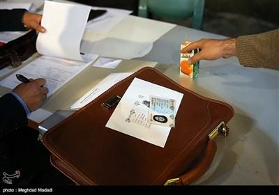 عملیات تسجیل الترشیح فی الانتخابات البلدیة فی طهران