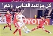 صایغ: نبود روح وطنی با بازیکنان چند ملیتی باعث شکست قطر شد/ الخواجه: این تیم شایسته فوتبال قطر نیست!