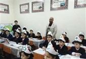 مدرسه تاجیک
