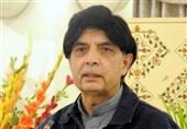 چوہدری نثار کو نواز شریف کی 34 سالہ دوستی راس نہ آئی