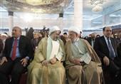 همایش «نقش محوری حضرت زهرا(س) در خانواده و جامعه» برگزار شد