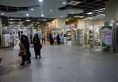 نمایشگاه مهر درخشان