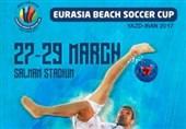 شهریاری: مسابقات یوروآسیا به یک رویداد معتبر بینالمللی تبدیل میشود