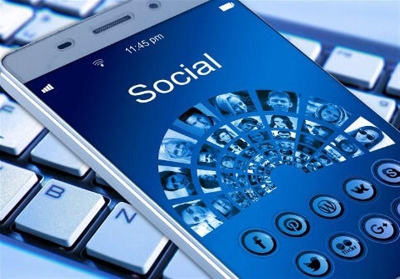 سوشل میڈیا پر گستاخانہ مواد کی انکوائری کیلئے قائم مشترکہ تحقیقاتی کمیٹی کا اجلاس