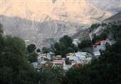 منطقه لاریجان