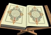 علت عدم کهنهگی آموزههای قرآن در بیان امام هادی(ع)