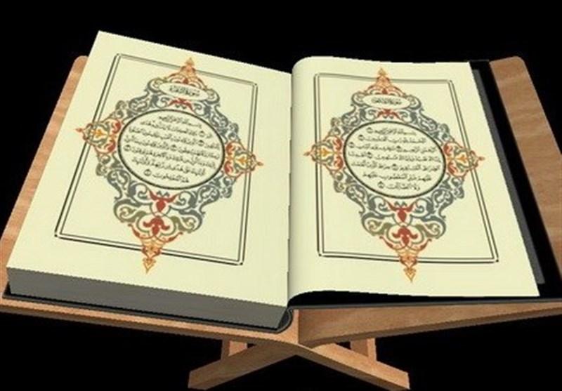 سبک زندگی رضوی| احوالات امام رضا (ع) هنگام تلاوت قرآن