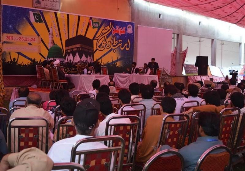 امامیہ آرگنائزیشن پاکستان کا سالانہ کنونشن
