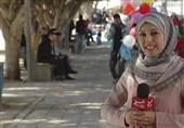 غزه/ تبریک عید نوروز/4