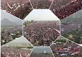 یمن میں آل سعود، آل یہود اور آل خلیفہ کے خلاف مظاہرے