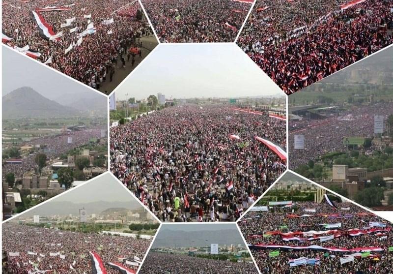 تظاهرة حاشدة فی صنعاء رفضاً للعدوان السعودی فی ذکراه الثانیة+صور