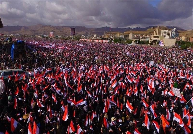 """Yemen'de """"Ekmek"""" Mitingine Katılanların El-Hadide Limanındaki Bildirisi"""