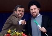 میرتاج الدینی و احمدینژاد