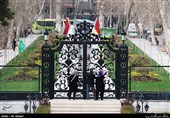 Ferdows Garden: A Historical Complex in Tehran
