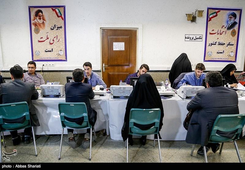 انتخابات شورای اسلامی+ اسامی کاندیدهای شهر هفشجان