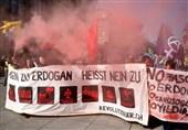 تظاهرات ضد ترکیه