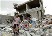 یمن 1