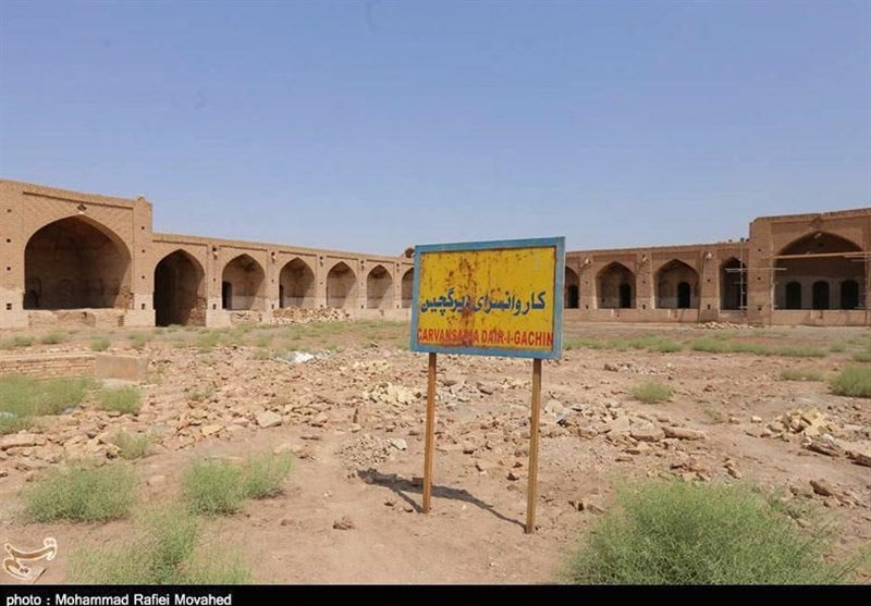 Deir-e Gachin; Mother of Iranian Caravanserais - Tourism news