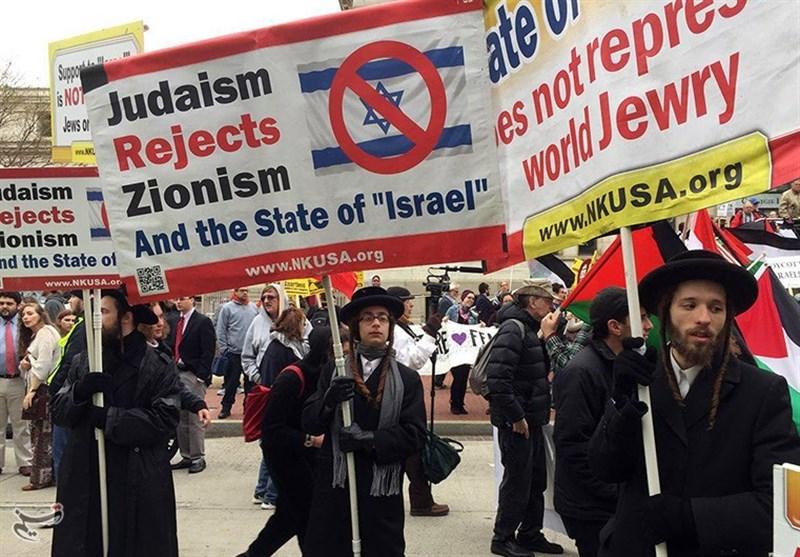Yahudilerin AIPAC'a Karşı 3 Gündür Devam Eden Protestoları/ İsrail Bizim Temsilcimiz Değildir, İran'la Savaşa Hayır +Foto