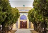 شیخ ابوالحسن خرقانی/