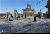 قبرستان شیخان قم