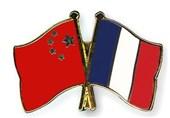 چین فرانسه