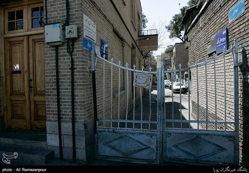 تنها کوچه قرینه تهران