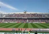 حاشیه ایران - چین / ورزشگاه آزادی