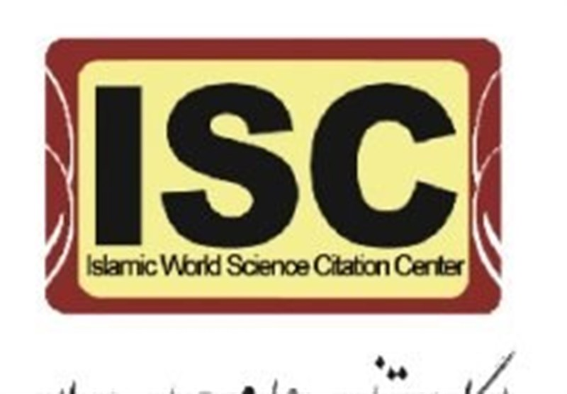 14 جامعة ایرانیة بین افضل الجامعات فی آسیا