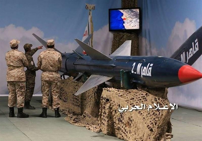 """بالصور..القوة الصاروخیة الیمنیة تکشف عن صاروخ بالیستی متوسط المدى جدید"""" قاهر2 M """""""