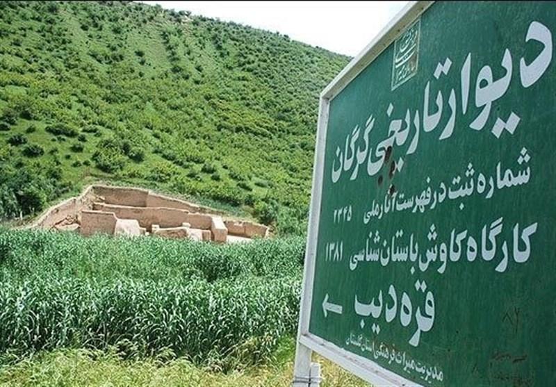 ۷۰ میلیارد ریال اعتبار برای دیوار تاریخی گرگان اختصاص یافت