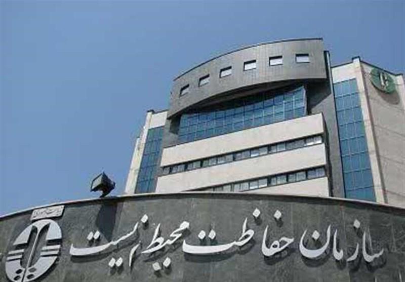 هشدار بازرسی سازمان محیط زیست به مدیران استانی
