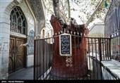 """علت نامگذاری 14 مهر به نام روز تهران چیست/جزئیات برنامههای """"تهرانِ ایرانیان"""""""