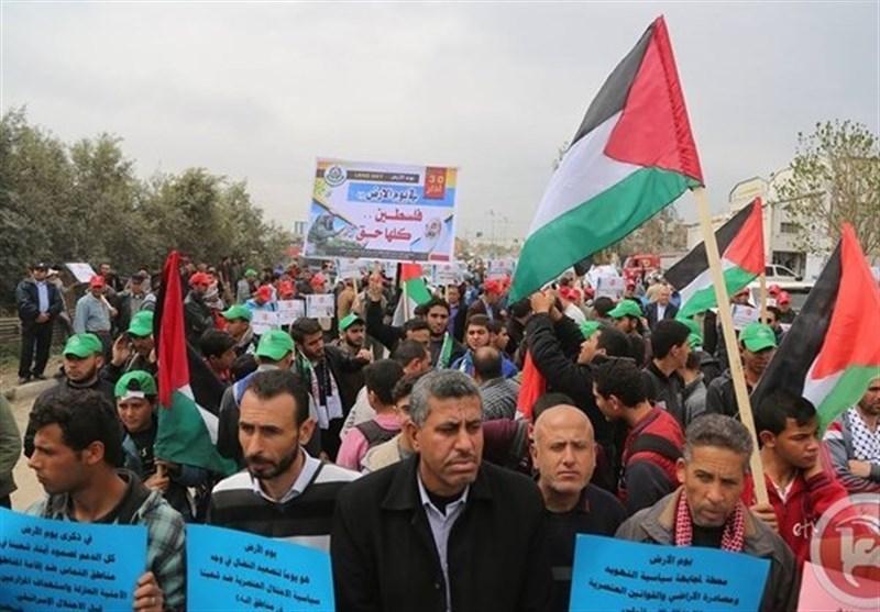مظاهرة لیوم الأرض فی شمال قطاع غزة