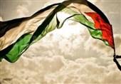 Değerler Manzumesi Zaviyesinden Filistin Sorunu